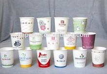 2015 HOT SALE CUSTOM LOGO PRINTED DISPOSABLE COFFEE TEA PAPER CUP