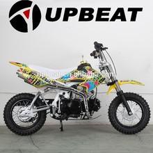 Upbeat 50cc kids bike gas mini dirt bike 70cc pit bike for sale cheap