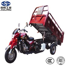 China JIALING gasoline tricycle manufacturer