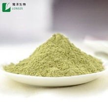 Food&beverage material powder organic sweet matcha green tea powder