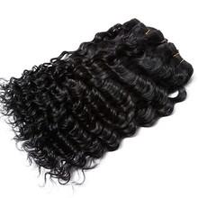 "New Hair Style 16""(3pcs)100% Human Remy Brazilian Hair Deep Wave"