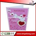 بطاقة دعوة لحضور حفل زفاف/ a4 بطاقة دعوة الزفاف