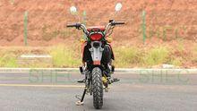 Motorcycle 250cc trike chopper 3 wheel motorcycle