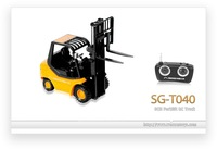 1:20 6ch rc truck toy new forklift price forklift for sale