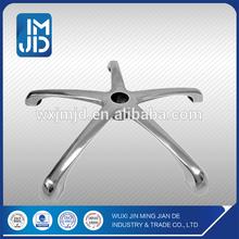 aluminum cast swivel base for chair