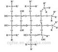 el propósito de psa de silicona resina mq msr6102