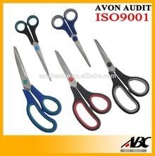 2015 New Design Durable Household Scissor
