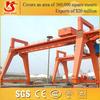 CE ISO certificated double girder gantry crane design calculations