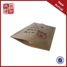 New new paper bags flame retardant, brown paper bags with no handle, paper bags ziplock