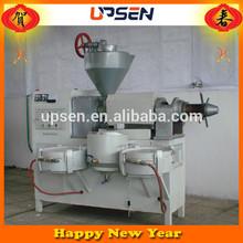UP-95A palm kernel oil expeller/screw oil press