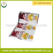 Hot China Products Wholesale Vivid Bopp Film For Lamination
