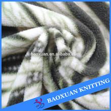 220gsm polyester fleece blanket material