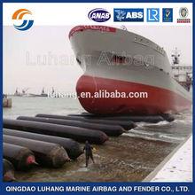 rubber gasbag/boat launching gas bag/marine gasbags