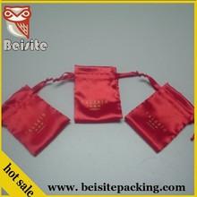 custom satin drawstring makeup silk jewelry pouch bag