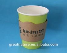 8/12/16/20oz coffee paper cup sleeve with custom logo