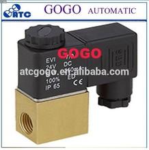 schrader air control tank valve water feed solenoid valve water meter union