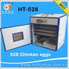 Cheapest chicken egg incubation equipment egg incubator kerosene operated HT-528 for sale