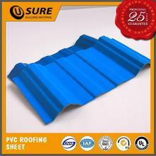 Brand new matt matt pvc sheet on alibaba china
