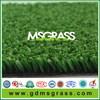 guangzhou artificial grass for basketball court flooring