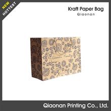 2015 new kraft paper shopping bag for food
