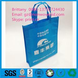colorful eco friendly non woven shopping bag, non woven shopping bag