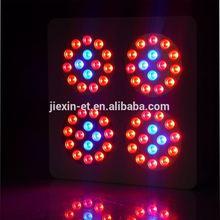 2015 hot sale 8-band led grow light, 300w led panel led grow light,Red Blue full Spectrum 300W LED grow light