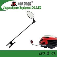 Bicycle accessories helmet rear view mirror