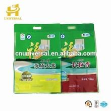 1kg 2kg 5kg 10kg 25kg plastic rice food bag