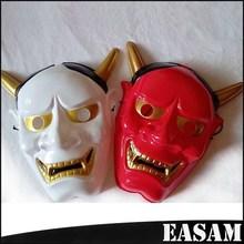 Halloween Masquerade scary mask