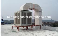 18000m3/h window air cooler, wall evaporative air cooler,18000cmh floor stading evaporative honeycomb air cooler