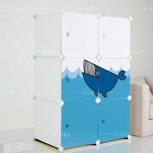 Leite de cor branca bonito crianças roupas e sapatos storage organizador com 6 cubos de desenhos animados do mar e peixes design( fh- al0023- 6m)