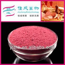 Citrinin free red yeast rice powder Herbal medicine
