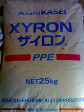Noryl óxido de polifenileno( ppo) resina/ppe com fibra de vidro