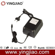 30-75W desktop AC/AC power supply for massage chair