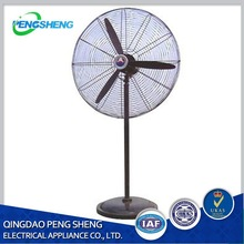 "18"" 20"" 26"" 28"" 30"" powerful design industrial fan with Aluminum CAD blade"