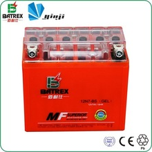China 150cc Dry Cell Small 12 Volt Gel Battery for 12N7-BS