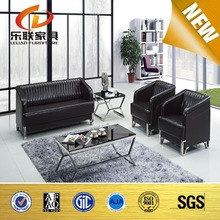 Office meeting room sofa design/leather office furniture chair sofa in China