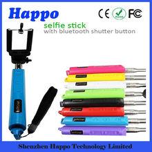 2015 innovative section extendable handheld foldable wireless monopod selfie stick