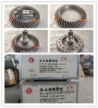 car accessories china 2402Z839-025/026
