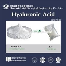 Lips enhancement injection grade Hyaluronic acid filler