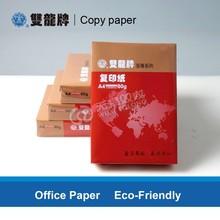 a4 copy paper manufacturers factory wholesales