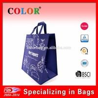 silkscreen printed custom non-woven bags, shopping tote bags