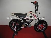 Mini sport bike for kids/mini children motorcycle/cool bike for kids