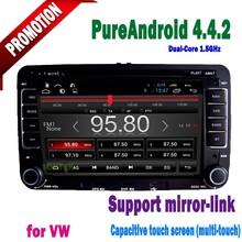 2 din 7 inch vw jetta car multimedia with DVD, GPS, Radio, Bluetooth, Ipod, free map, mirror link Steering wheel control