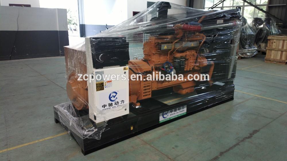 Steam Turbine Generator For Sale Used Steam Turbine Generator