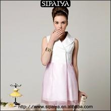 Gauze pink cute shirt skirt office fashion