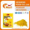 Nasi red seasoning powder for sale