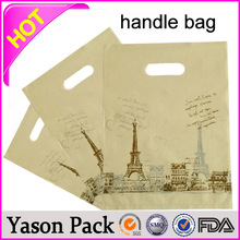 Yason car battery bag packaging bag for cookie matted stand up aluminum foil bag