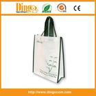 customized logo advertising non woven polypropylene tote bag