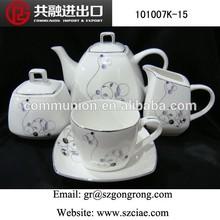 High quantily elegant low bone china 17pcs porcelain tea set or coffee set